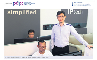PDPC Chinese Advertorial
